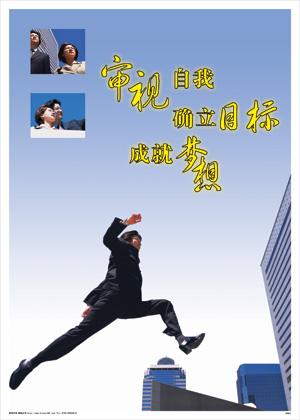 职业生涯规划海报,职业规划大赛海报,职业健康宣传海报图片,