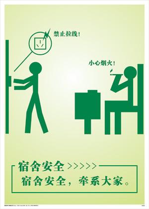 从事企业标语海报